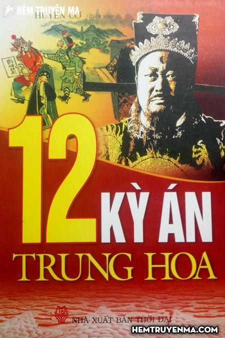 12 Kỳ Án Trung Hoa - Truyện Trinh Thám