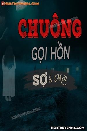 Chuông Gọi Hồn