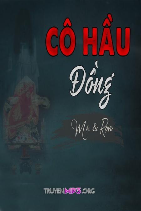 Cô Hầu Đồng
