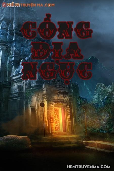 Cổng Địa Ngục