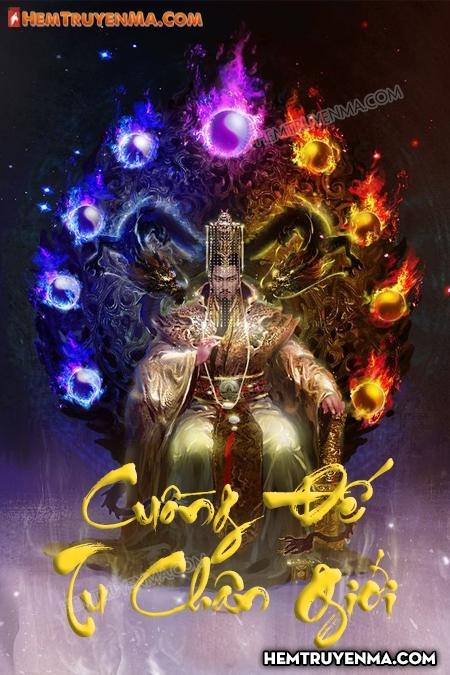 Cuồng Đế Tu Chân Giới