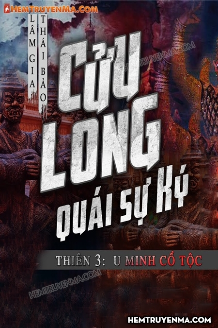 Cửu Long Quái Sự Ký Thiên 3: U Minh Cổ Tộc