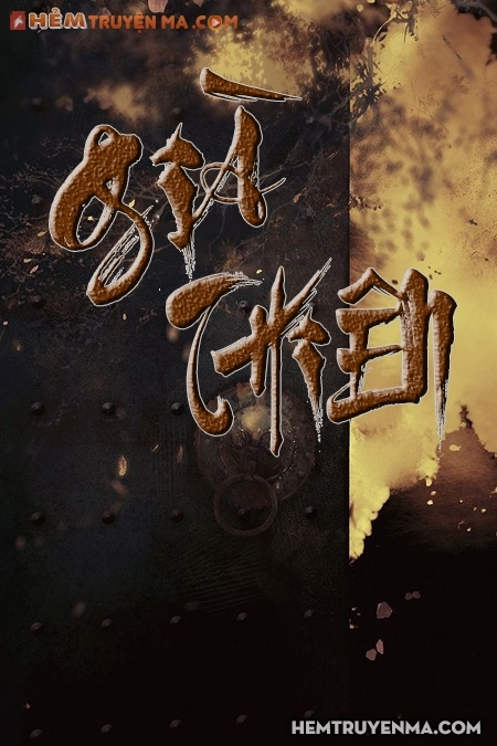 Già Thiên