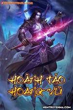 Hoành Tảo Hoang Vũ