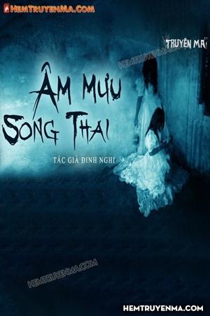 Âm Mưu Song Thai