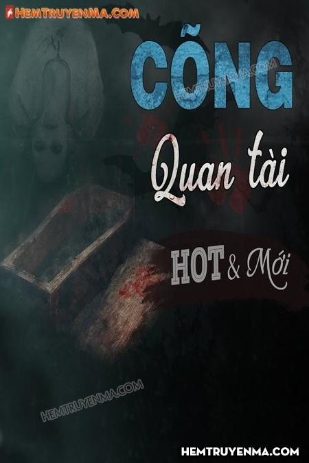 Cõng Quan Tài
