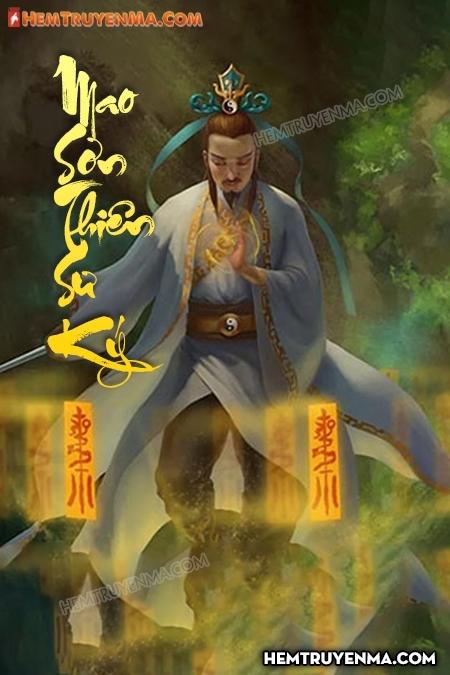 Mao Sơn Thiên Sư Ký