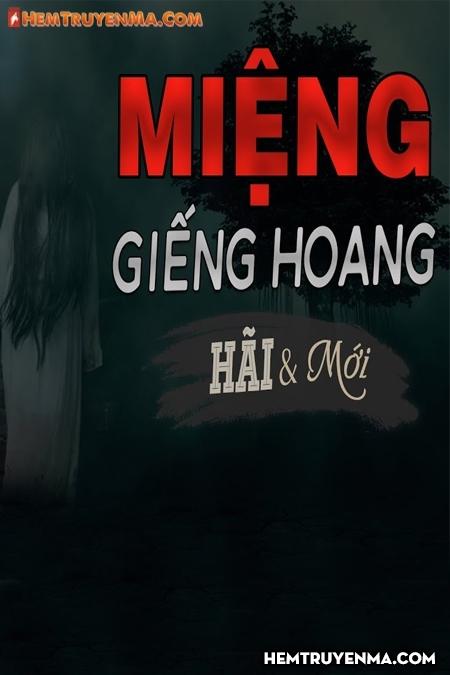 Miệng Giếng Hoang