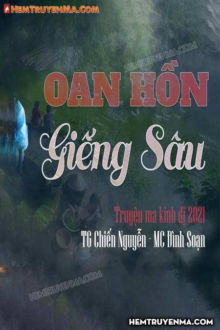 Oan Hồn Giếng Sâu