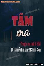 Tâm Ma