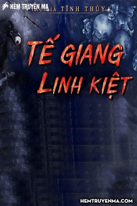 Tế Giang Linh Kiệt